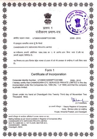 CITC Registration Certificate