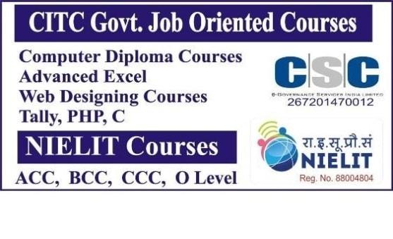 NILIT Courses
